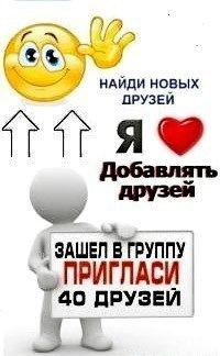 Joney Joney, 20 февраля , Харьков, id192018232