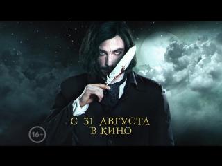 Gogol (Actors_2) sub_H.1080p