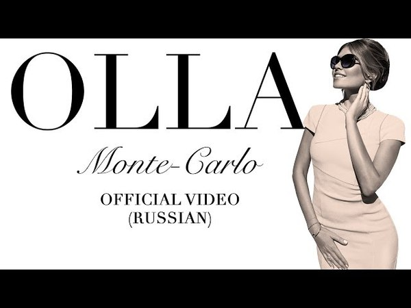 Olla Monte Carlo Official Video Russian version 0