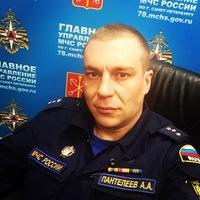 Alexandr Panteleev