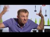 Мастер Шеф 3 / Анатолий Цуперяк всех посылает.. [16.10.13]