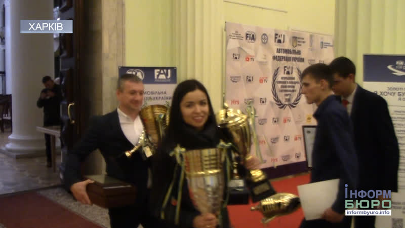 Нагороди отримали чемпіони та володарі кубків з автоспорту