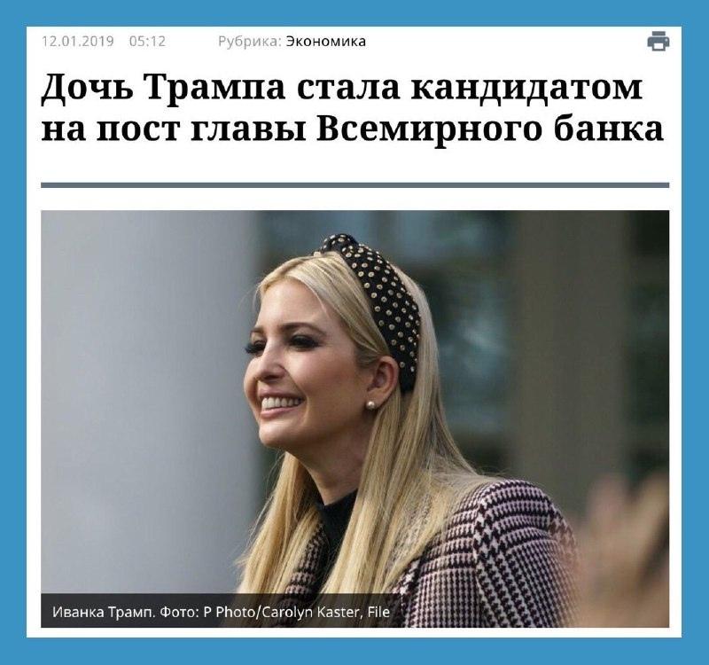 Вот оно как оказывается, не только в России у чиновников и б