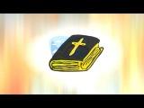 КАК ПОЯВИЛИСЬ БОГ, ЦЕРКОВЬ, РЕЛИГИЯ (адвайта-фильм)