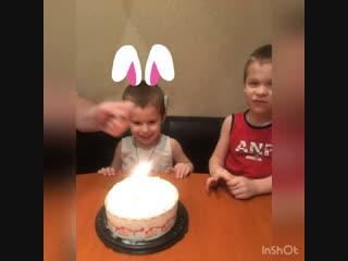 С днём рождения сынок