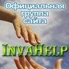 Официальная группа сайта INVAHELP.UCOZ.RU