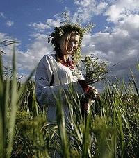 Ведунья Велеслава, 30 марта 1996, Славянск, id228786055
