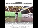 Capoeira technique Ep 25 Комбинация Meia Lua de Compasso Queixada в другую сторону