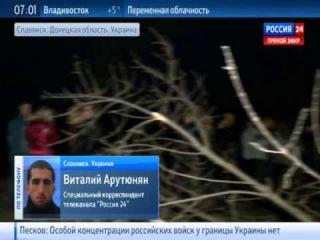 Трое жителей Славянска убиты неизвестными