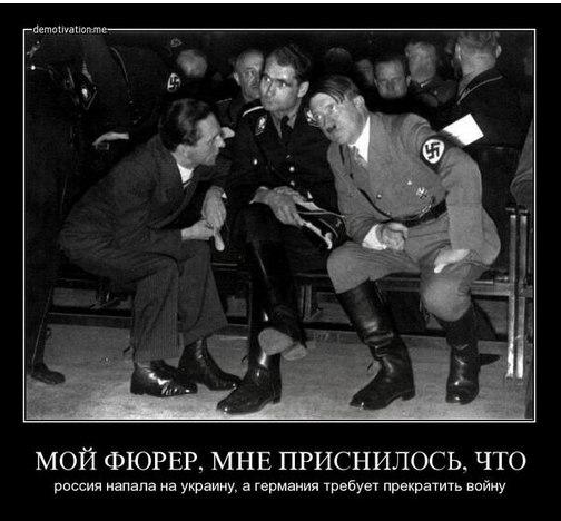 песни хотят ли русские войны: