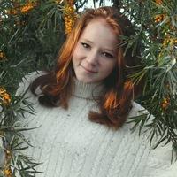 Анастасия Михаленко