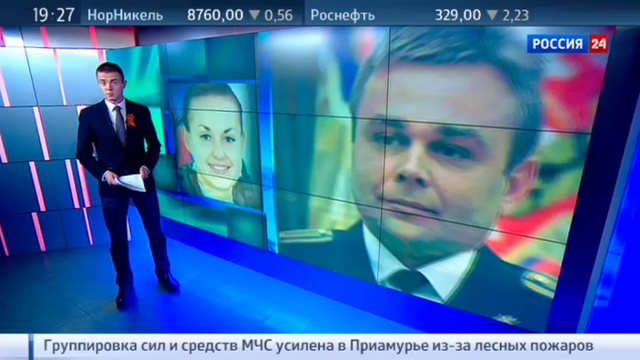 Новости на Россия 24 • В Единой России проходит предпоследний раунд дебатов