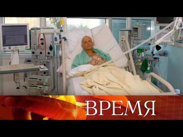 Переезд из России в Соединенное Королевство стал фатальным для нескольких российских граждан.