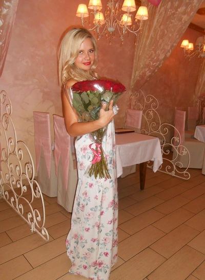 Елена Киян, 25 сентября 1989, Пермь, id21837932