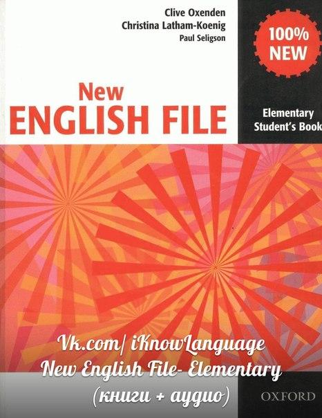 English file new elementary скачать умк английского языка от.