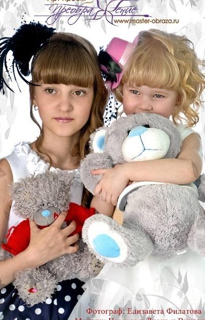 Диана Назарова, 25 марта , Балаково, id227186039