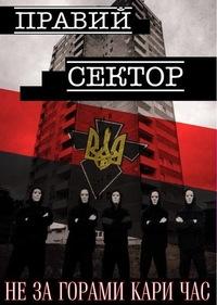 Правоохранители взяли под усиленную охрану правительственный квартал и центральную часть Киева - Цензор.НЕТ 1924