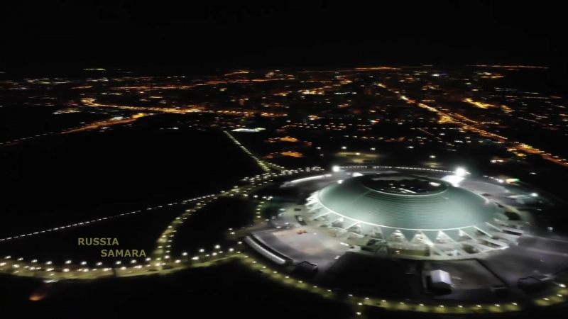 Ночной стадион Самара Арена Samara Russia