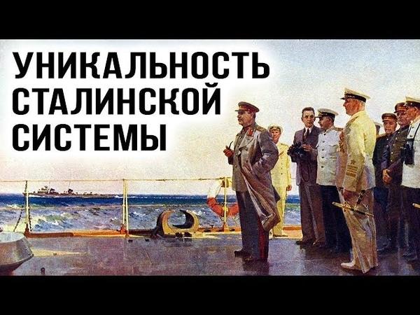 Евгений Спицын. Сумерки сталинской империи