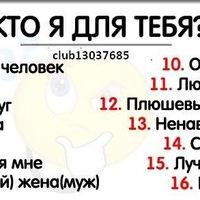 Ксения Шашкина, 29 января , Самара, id190073297