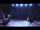 Любимая моя хореография Насти Юрасовой