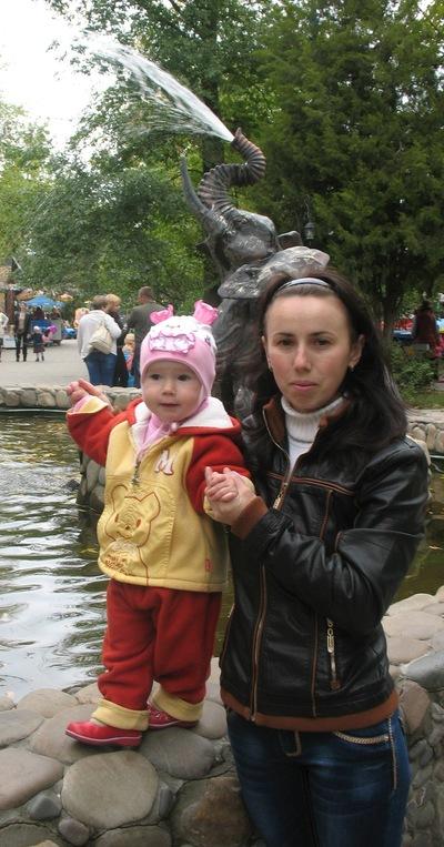 Алена Гулак, 29 марта , Днепропетровск, id137466151