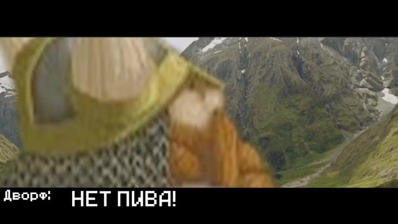 НЕТ ПИВА