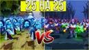 25 НА 25 - LICH ПРОТИВ LION ОНЛИ МИД! ONLY MID DOTA 2 IMBA SHOW