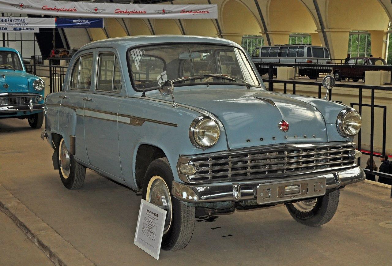 Москвич-403Э