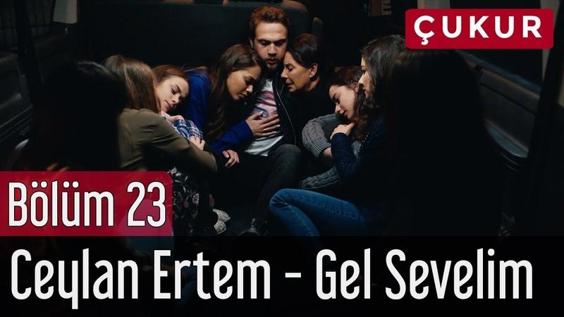 Çukur 23. Bölüm - Ceylan Ertem - Gel Sevelim