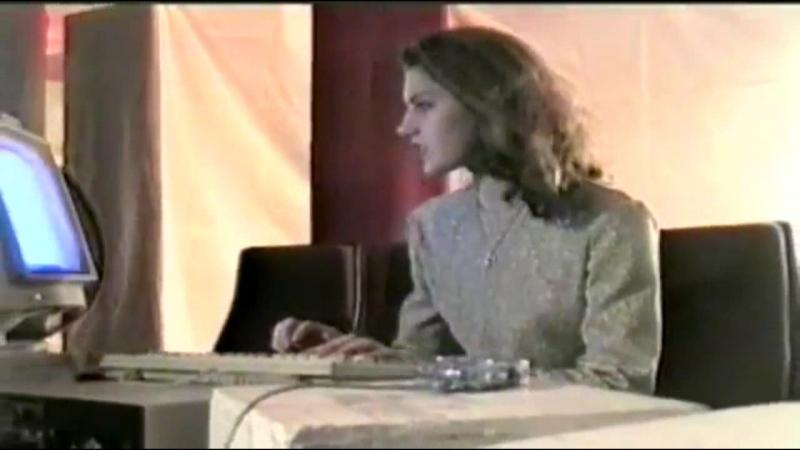 Kaska - Ja Wiem (Eurodance 1995)