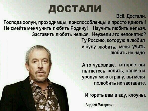 Российские наемники активизировали воздушную разведку на востоке Украины, - Госпогранслужба - Цензор.НЕТ 9497