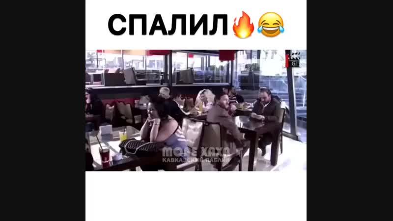Как освободить место в ресторане