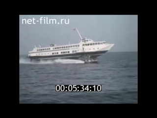 Бегущий по волнам. КИНОЖУРНАЛ НАУКА И ТЕХНИКА 1987 № 8