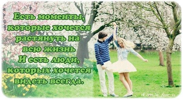 Anna Beauty | Москва