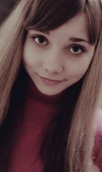 Алёна Амелина