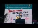 Копылов Станислав - Остыло лето