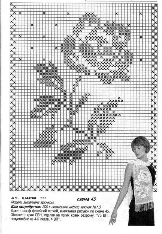 Схема розы филейной вязкой