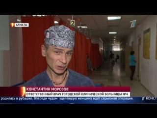 ЧП В Горно-Алтайске: Пострадавшую в ДТП гражданку Казахстана доставили в Алматы