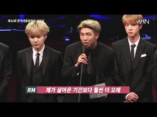 190226 BTS @ 2019 Korean Music Awards