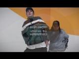 HIP-HOP CHOREO BY KAMAYO (KAZAKH & LAVA) NS FAMILY