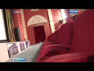 """Кинотеатр """"Художественный"""" обретет исторический облик и название"""