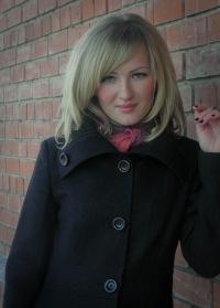 Кристина Троман, 11 апреля , Барнаул, id183936007