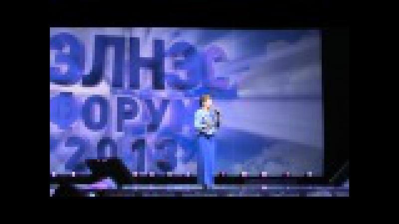 Ольга Григорьян. Велнес форум 7 июня 2013