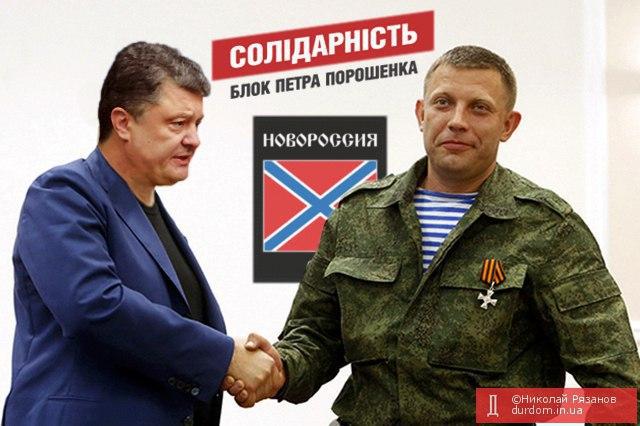 Участники блокады Донбасса спровоцировали конфликты с полицией под Харьковом и в Славянске, - Аброськин - Цензор.НЕТ 9717