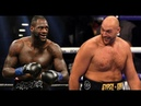 Deontay Wilder vs Tyson Fury ,knockdown 9 round and 12 round knockout