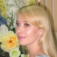 Екатерина Сахоненко