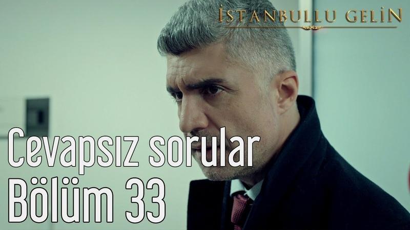 İstanbullu Gelin 33. Bölüm - Cevapsız Sorular