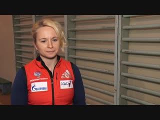 Мастер-класс по лыжным гонкам