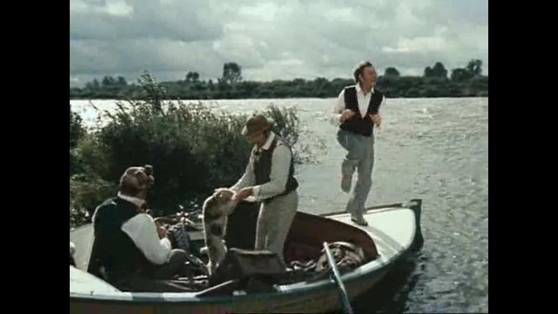 Трое в лодке не считая собаки Джеймс Ласт Пингвины